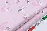 """Лоскут ткани """"Месяц в горошек и звёздочки"""" розовые на розовом №1992, фото 3"""