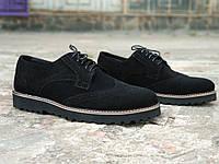 Мужские  туфли броги Onyx (черный замш)