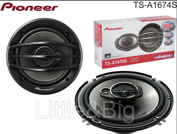 """Автомобильные Колонки Pioneer 16см (300 Вт) 6""""дюймов"""