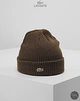Шапка мужская зимняя теплая качественная коричневая Lacoste Turned Edge Ribbed Wool Beanie, фото 1