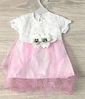 Платье на крестины для девочки бело-розовый 6 месяцев