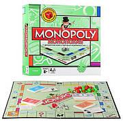 """Настольная игра """"Монополия"""" классическая JoyToy М6123 жетоны, карточки, деньги, фигуры, кубики, 27-27-5см"""