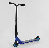 Трюковый самокат Best Scooter, до 80 кг, синий, фото 1