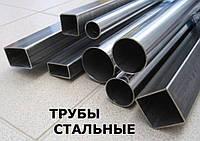 Труба стальная профильная 16х16