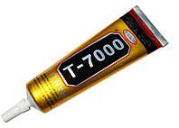 Клей силиконовый T-7000 (50 ml) черный