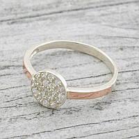Серебряное кольцо с золотом Лия вставка белые фианиты вес 2.27 г размер 18.5