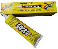 Клей силиконовый E-8000 (50 ml) прозрачный