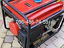 Генератор бензиновый Edon ED-PT8000С 8 кВт медная обмотка, фото 4