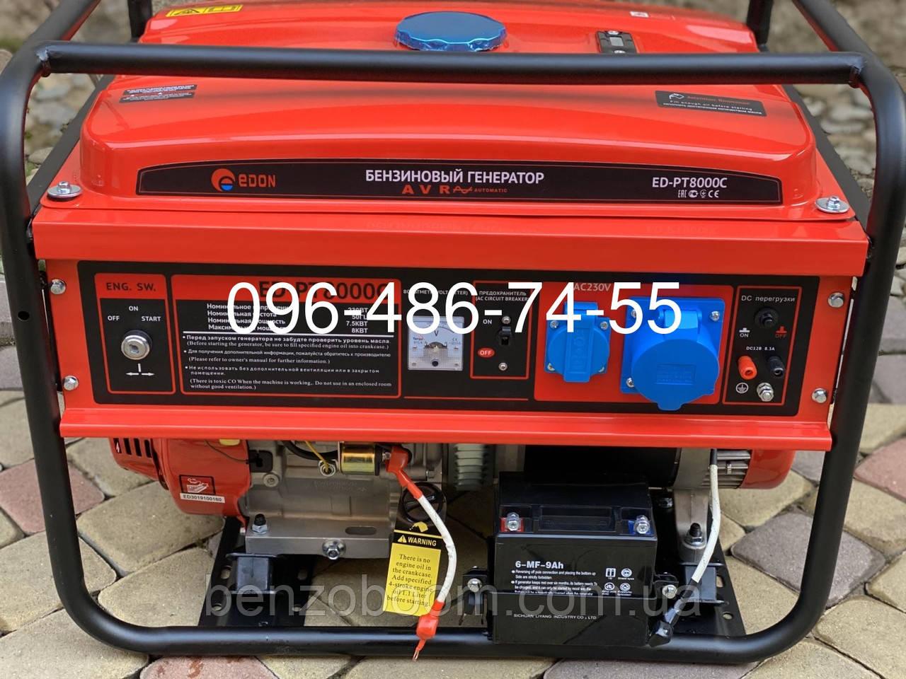 Генератор бензиновый Edon ED-PT8000С 8 кВт медная обмотка