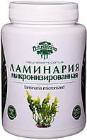 Ламинария порошок (пудра), 500 г