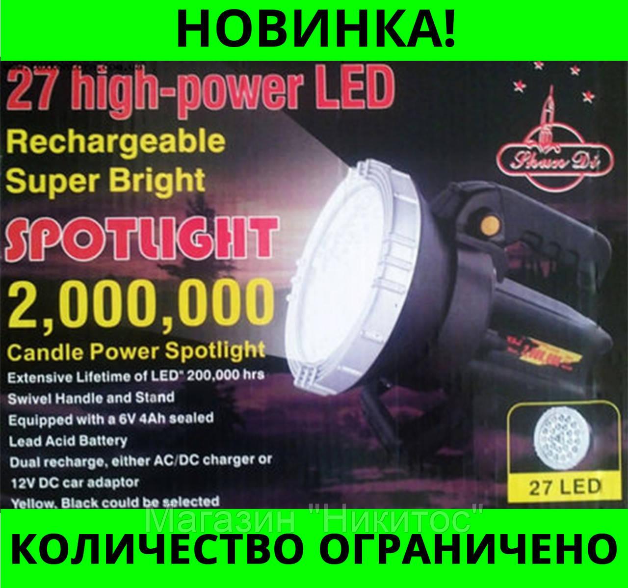 Фонарь SD-153 LED 27!Розница и Опт