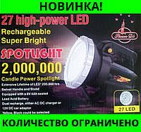 Фонарь SD-153 LED 27!Розница и Опт, фото 1
