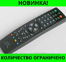 URC-22B-15 УНИВЕРСАЛЬНЫЙ ДИСТАНЦИОННЫЙ ПУЛЬТ!Розница и Опт