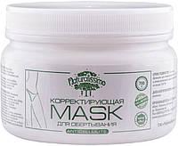 """Антицеллюлитная маска """"Normal-effect"""",  700 г"""