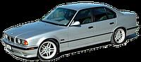BMW 5 E34 / БМВ 5 Е34 (Седан) (1988-1996)