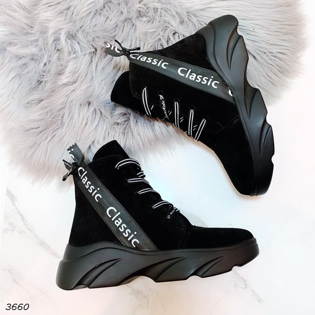 Женские зимние ботинки в черном цвете, из натуральной замши 36 ПОСЛЕДНИЕ РАЗМЕРЫ