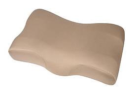Ортопедическая подушка Beauty Balance от морщин сна и утреней отечности (MEMORY FOAM). бежевый