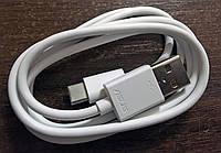 Оригинальный кабель для телефона Asus ZenFone 3 Ultra ZU680KL (A001) USB Type-C