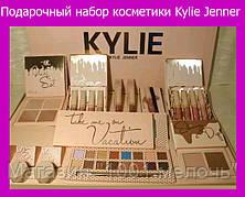 Подарочный набор косметики Kylie Jenner