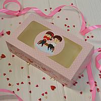 Коробка для сладостей 20х11,5х5 см. (Коханнячко)