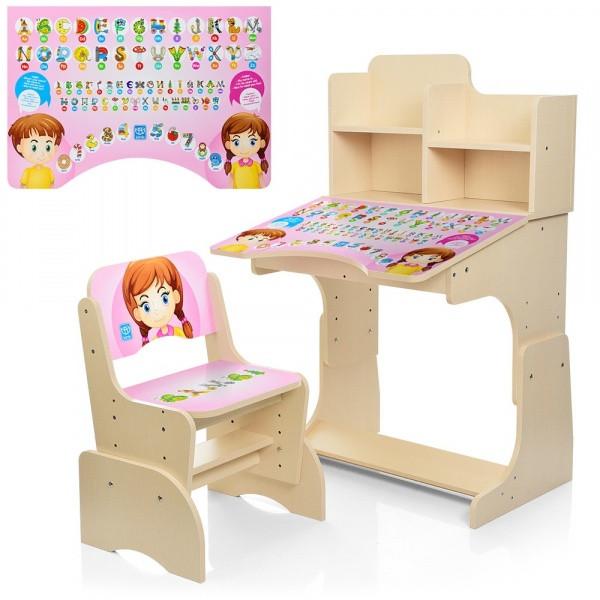 Парта B 2071-18-1 со стульчиком - детская мебель