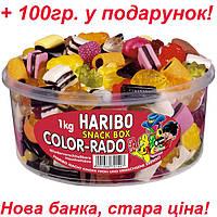 Желейные конфеты Колор Радо Харибо Haribo  Color Rado 1100гр