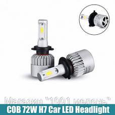 LED лампы для авто Xenon C6 H7 Ксенон, фото 2