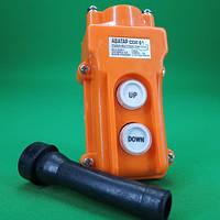 Пульт кнопочный тельферный ПКТ 2 кнопки