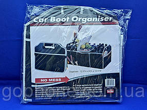 Органайзер для машини Car Boot Organiser
