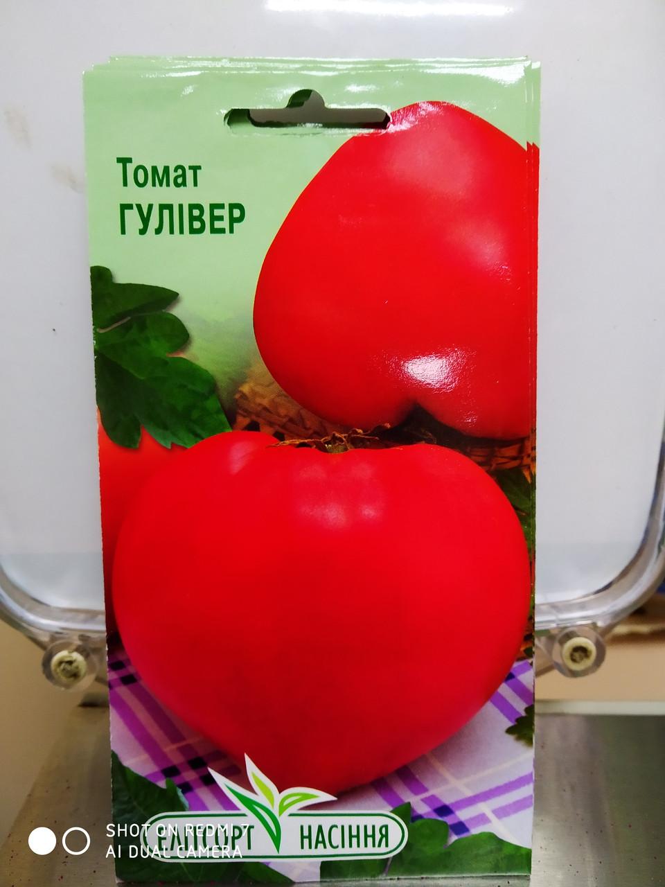 """Томат Гуливер среднеспелый низкорослый семена, 0.1 грамм, """"Элитсортнасиння"""", Украина"""