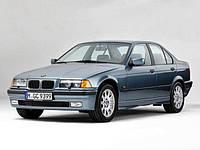 BMW 3 (E36) (Седан 4-дв) (1991-1998)