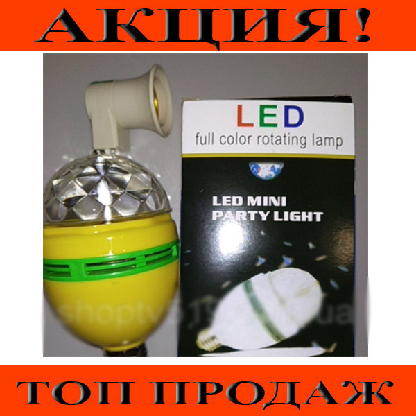 Лампочка Led mini party light+переходник в розетку!Хит цена