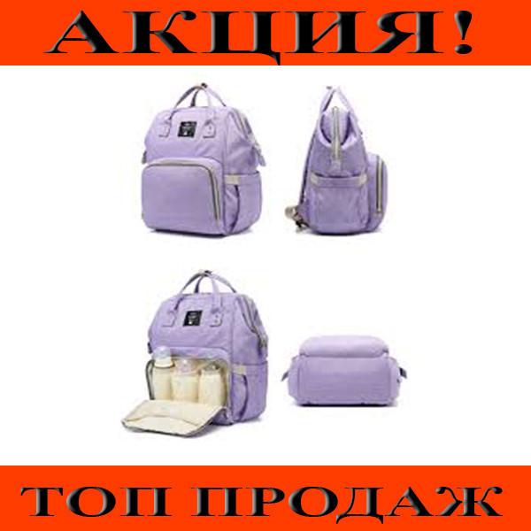 Сумка-рюкзак для малыша и мамы!Хит цена