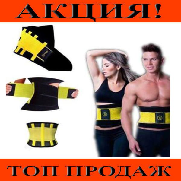Пояс для похудения Hot Shapers Belt Power (утягивающий)!Хит цена