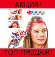 Мелки для волос Hot Huez!Хит цена