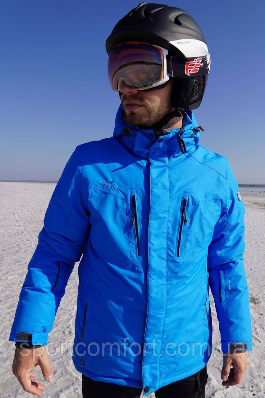 Куртка горнолыжная freever голубая, красная, серая, черная