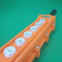 Пульт кнопочный тельферный ПКТ 6 кнопки