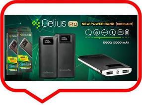 Powerbank Celius Pro