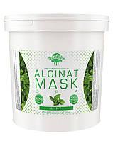 Альгинатная маска с мятой, 1000 г