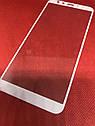 Meizu M8C защитное 2,5D 3D стекло Full Cover (белая окантовка) полное покрытие, фото 2