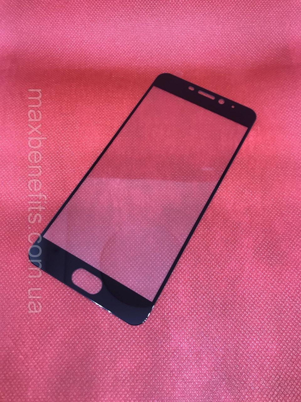 Meizu M6 защитное 2,5D 3D стекло Full Cover (черная окантовка) полное покрытие