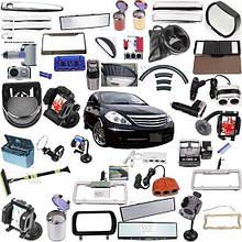 Аксессуары и дополнительное оборудование