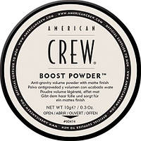Антигравитационная пудра для объема с матовым эффектом American Crew Boost Powder, 10 г.