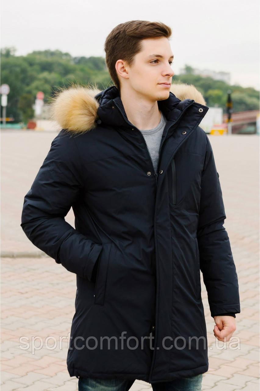 Куртка зимняя freever синяя