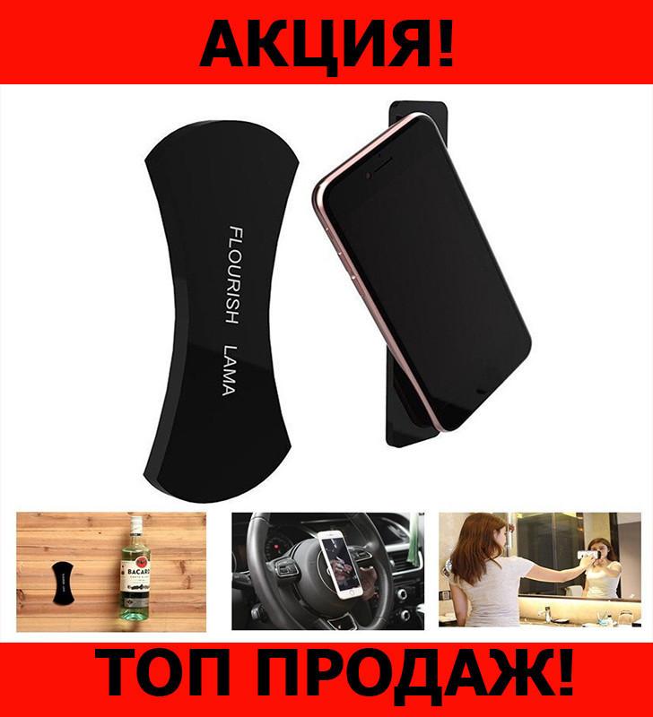 SMARTOV Nano-коврик для смартфона (черный,белый)!Хит цена