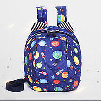 Рюкзак детский маленький, космос. Синий с поводком ( код: IBD002Z ), фото 1