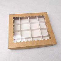 Коробка для 16-ти цукерок 200*170*30 мм., з роздільниками, КРАФТ