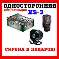 Автосигнализация сигнализация автомобильная Convoy XS-3
