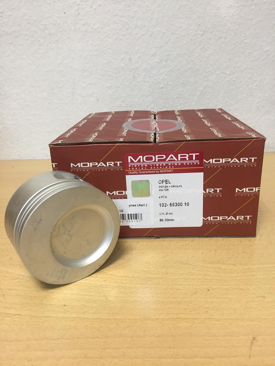Поршень OPEL 86.50 2.0 C20NE/20SE/C20E (Mopart) 102-66300 10