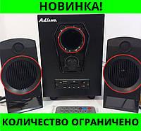 Акустическая система AiLiang-073-DT USB FM!Розница и Опт